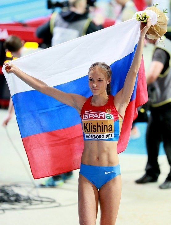Russian athlete during the international Student Games