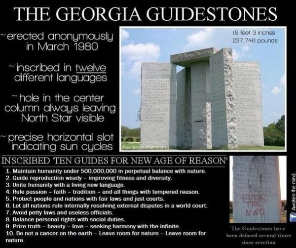 georgia guidestones 3