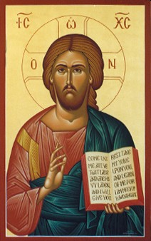 eastern orthodox icons jesus - photo #11