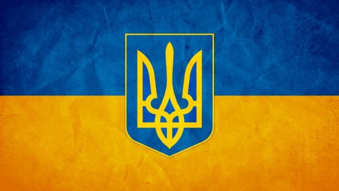 ukraine_grunge_flag_with_coat_of_arms_by_syndikata_np-d5lr2rn