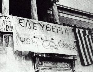 Freedom-Bread-Education: the banner of the Greek Left