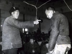 Chinese Communist struggle session