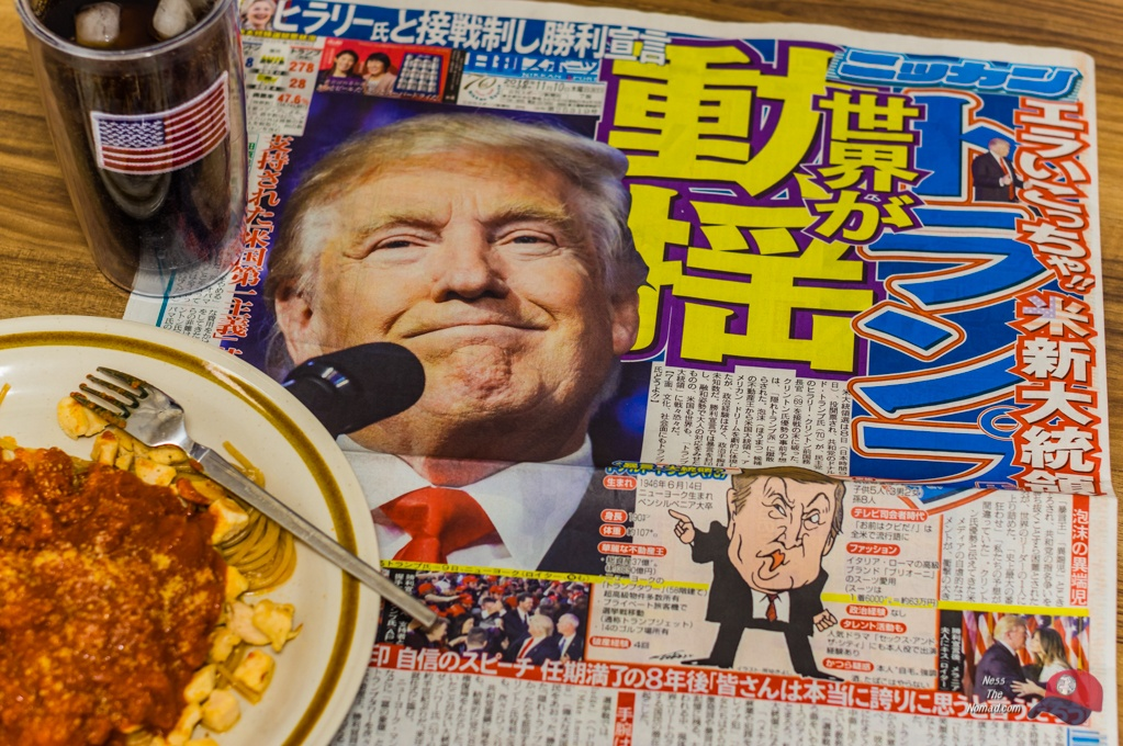 Japanese Newspaper - Trump Elected President