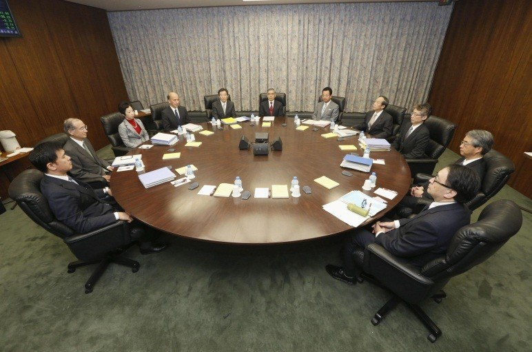 japan business meeting