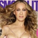 How Cosmopolitan Magazine Profited From Women's Sexual Fantasies